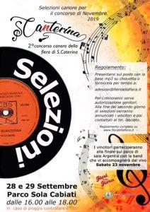 Selezioni 2-Scanterina 2019 @ parco sola cabiati